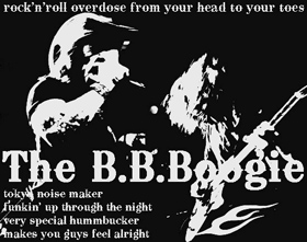 The B.B.Boogie early times web site